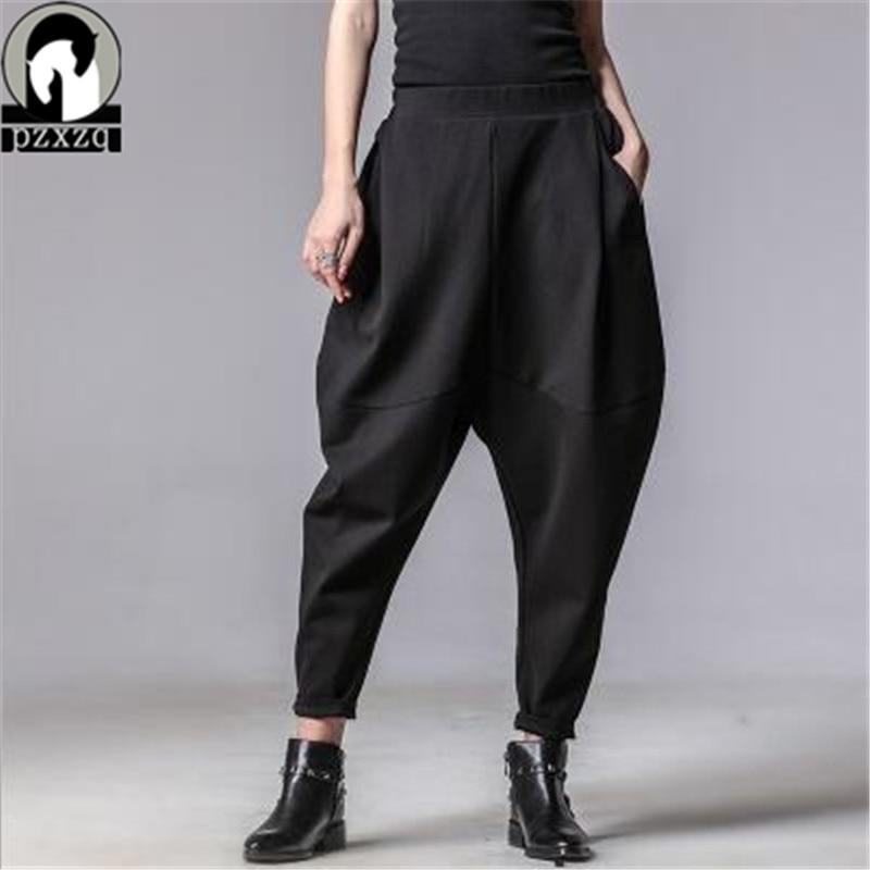 Street Style Black Woman: American Street Style Loose Black Wide Leg Pants Women
