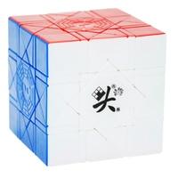2016 Brand Dayan Eight Trigrams Cube Unstickered Magic Cube Black White Stickerless Transparent Orange Speed Puzzle