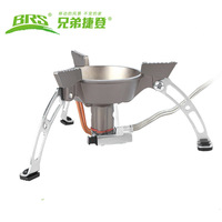 Outdoor Stove BRS 11 Gas Burner Camping Stove Gas Cooker Portable Windproof Hiking Climbing Picnic With Adapter Gas Stove