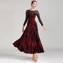 Vestido de salón Latino para mujer, baile de salón, ropa de práctica de salón de flamenco, foxtrot, vestido danza moderno