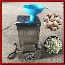 Чеснок из нержавеющей стали пилинг машина/Чеснок Овощечистка для небольшой емкости/удобный Чеснок пилинг машина