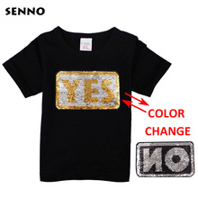 YES or NO Reverse discoloration face flip double sequins children's t-shirts boy girl t shirt kids cartoon tshirts clothes стоимость