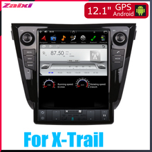ZaiXi 12.1 Vertical screen android car gps multimedia radio player in dash for Nissan X-Trail 2013~2019 car navigaton stereo