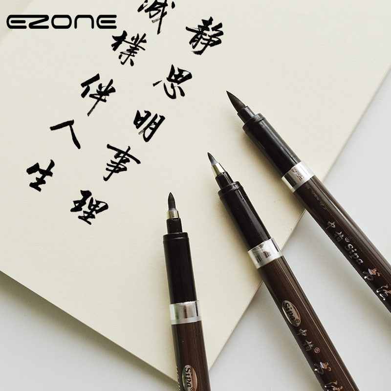 EZONE 3PCS Different Size Writing Brush Chinese Calligraphy Nylon Hair Brush Pen For Signature Drawing Art Students Stationery