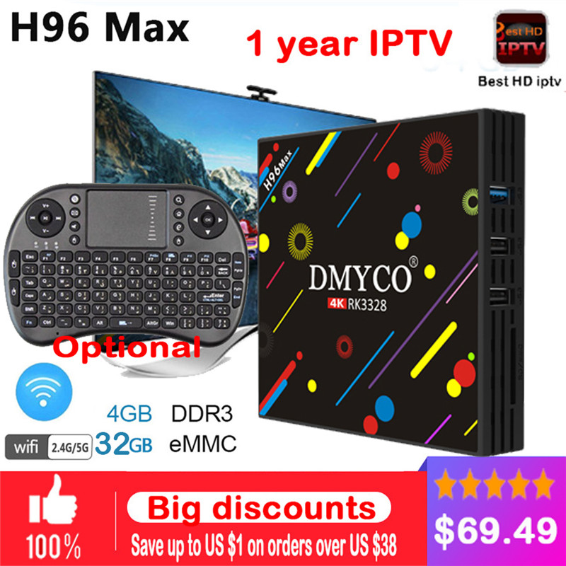 2018 DMYCO H96 Max H2 Smart TV Box Android 7.1 Media Player h96pro Set Top Box RK3328 4GB 64GB With keyboard 1 Year IPTV BOX ipremium tv bar a2 sound bar with built in iptv rceiver set top box media player