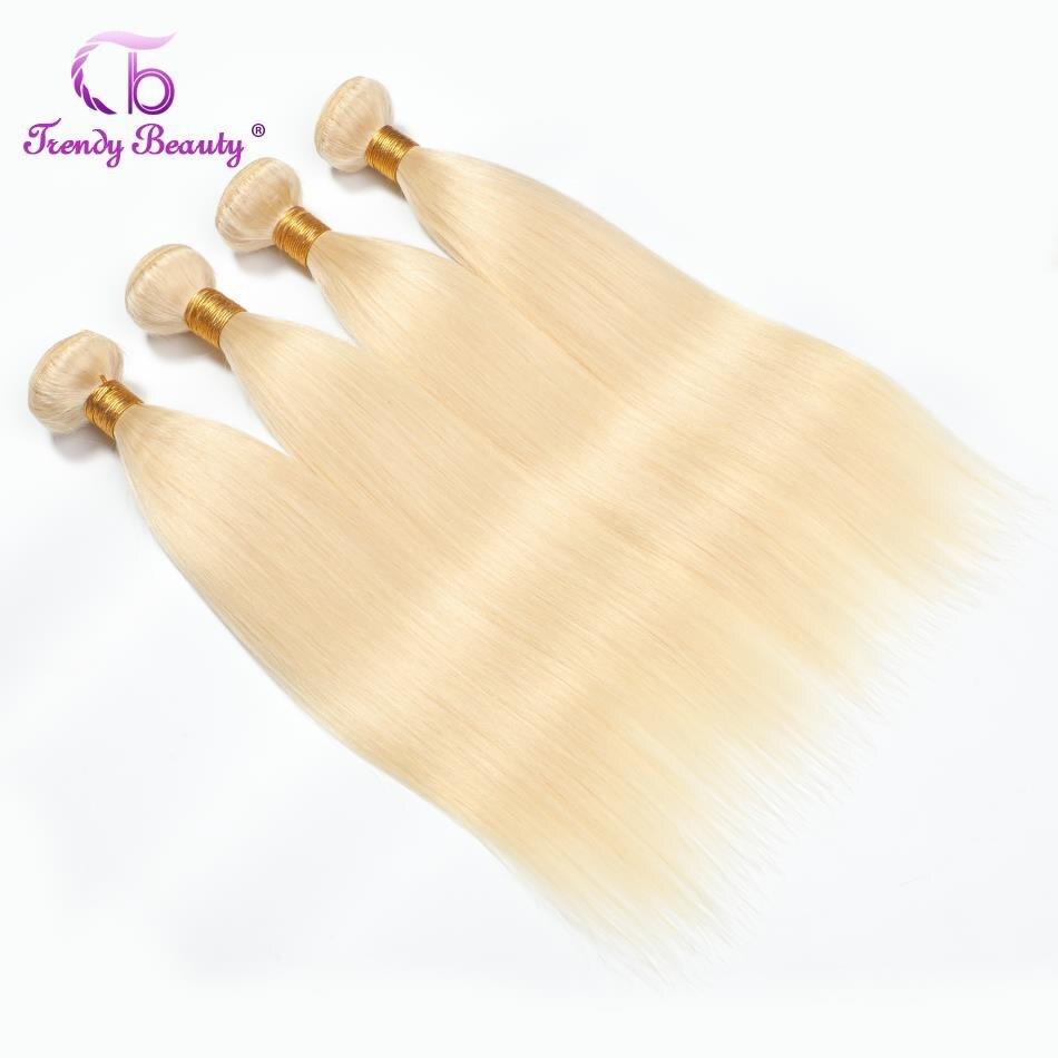 Trendy Beauty Brazilian Hair Weave Bundles 613 Blonde 100% Human Hair Extensions 4 Bundles/lot Remy Hair Free Shipping