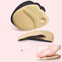 Soft Sponge Forefoot Insoles High Heel Shoes Pad Insoles Breathable Health Care Shoe Insole High Heel Shoe Insert Foot Care Tool(China)