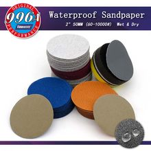 100pcs 2 Inch 50mm Waterproof Sandpaper Sanding Discs Hook & Loop Silicon Carbide Wet/Dry 60 to 10000 Grit Abrasives Disc
