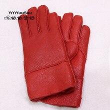 Yiyyunshu От 4 до 8 лет Детские перчатки из натуральной кожи зимние теплые шерстяные меховые перчатки Minttens перчатки из натуральной овчины для детей