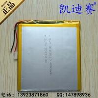 3.7v li po li ion batteries lithium polymer battery 3 7v lipo li ion rechargeable lithium ion for tablet dvr 35100110 ultra thin