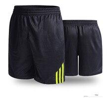 Striped Football Shorts