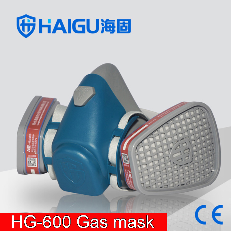 HG 600 respirator gas mask high quality EC Certification complex protective mask against Organic gas Spray paint gas mask asl h 320 respirator gas mask high quality silica gel large size protective mask against spray paint chemical pollution gas mask
