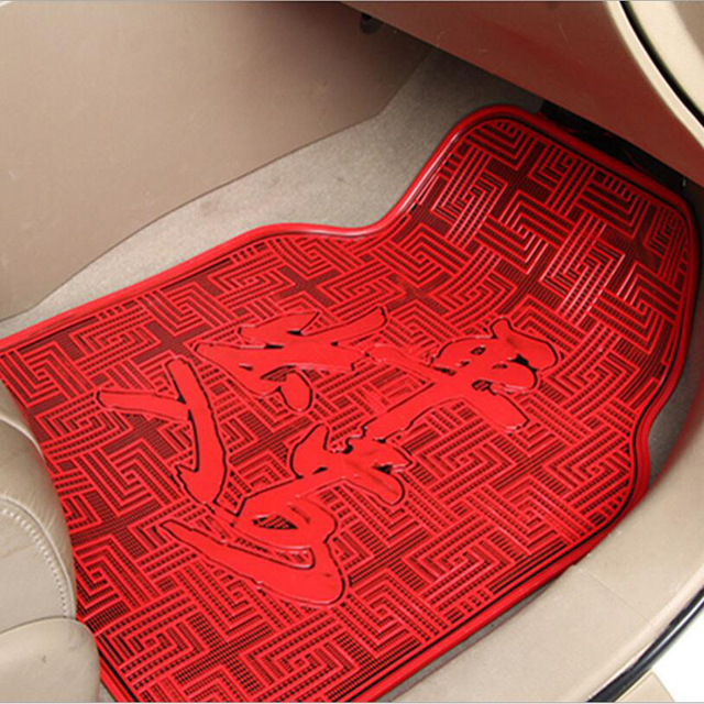 Luxury Red Universal 5pcs Car Floor Mats Fit For Most Of 5 Seats