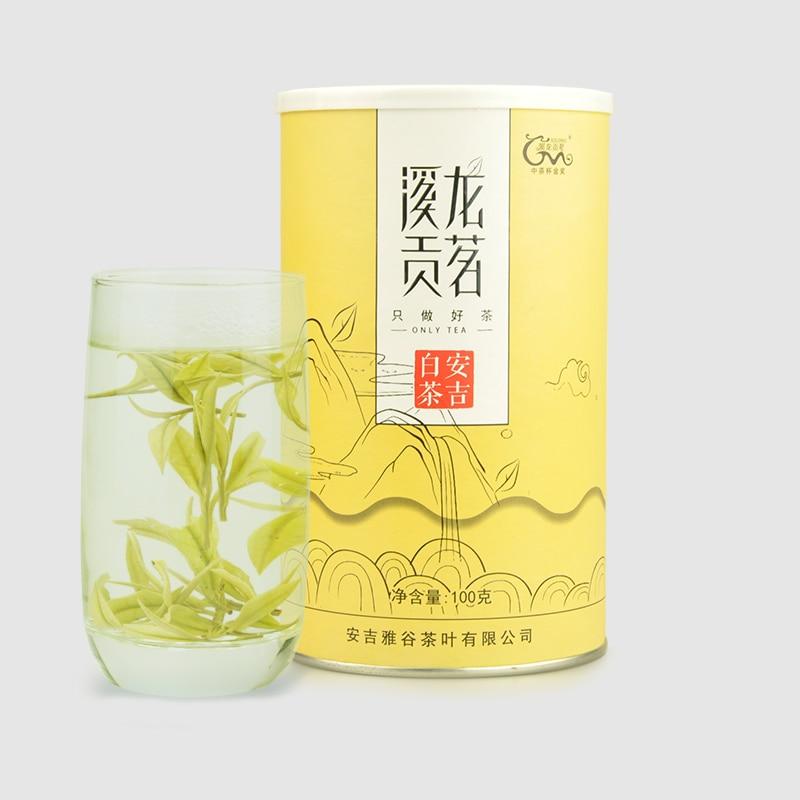 100G spring white tea silver needle chia lida slim...