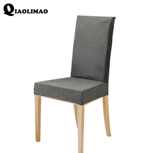 Europe Universal Elastic Cloth Spandex Chair Covers China For Weddings  Decoration Party Chair Covers Banquet Dining