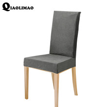 Europe Universal Elastic Cloth Spandex Chair Covers China For Weddings Decoration Party Chair Covers Banquet Dining Chair Covers(China)