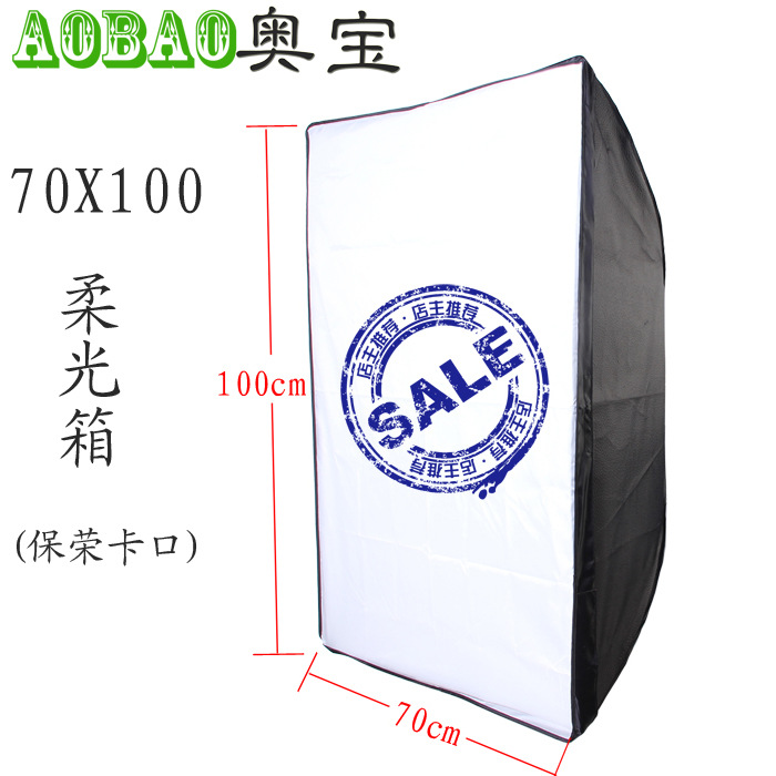 bAdearstudio no00d owens softbox  Lambency Box 70cmx100cm Umbrella Softbox Quick Release Plate Godox