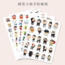 Self-made Japanese Cartoon Boy Scrapbooking Stickers DIY Craft DIY Sticker Pakc Photo Albums Deco Diary