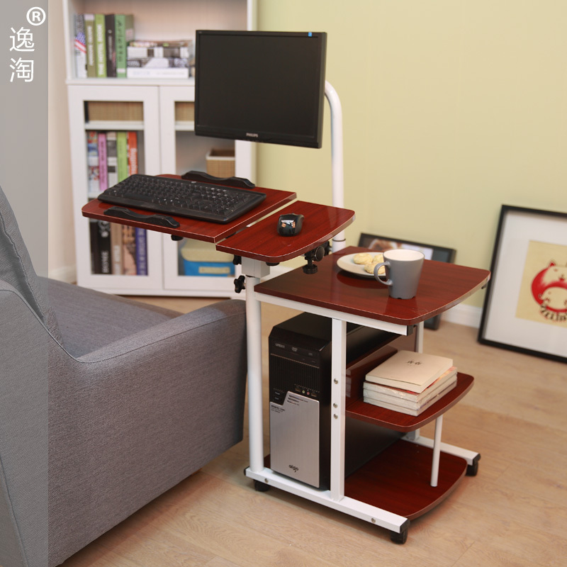 Amoy Plaza on lazy desktop machine computer table bedside tables modern  minimalist home mobile laptop table-in Children Tables from Furniture on ... - Amoy Plaza On Lazy Desktop Machine Computer Table Bedside Tables