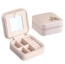 Fashion Mini Jewelry Box Leather Cosmetic Casket Travel Bag Ring Earring Lipstick Organizer Gift for Girl Makeup Box