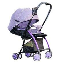 Детские коляски высокого пейзаж можно лежа складной ультра-легкий портативный двусторонней новорожденный шок амортизаторы