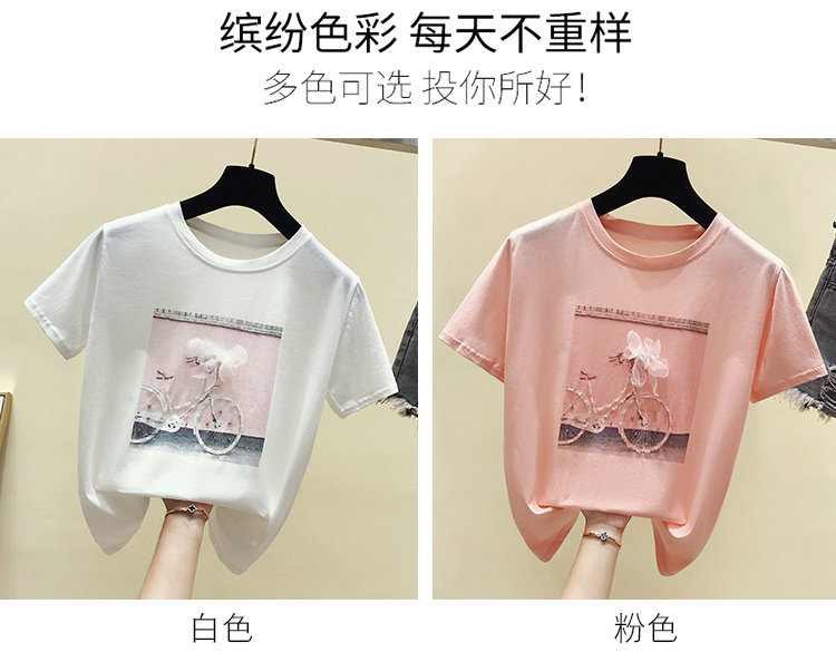 HTB10rJuaHys3KVjSZFnq6xFzpXa6 - BOBOKATEER Fashion T-shirt Female Summer Tops Kawaii Pink Tee Shirt Femme White T shirt Women Clothes New Camisas Mujer
