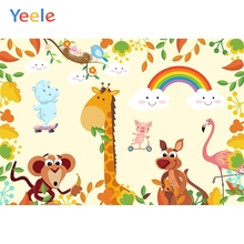 Yeele Wallpaper Animal World Clever Child Room Decor Photography Backdrop Personalized Photographic Backgrounds For Photo Studio