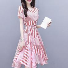 DSstyles Women Pink Tight Waist Lacing Stripe Printing Short Sleeve Dress