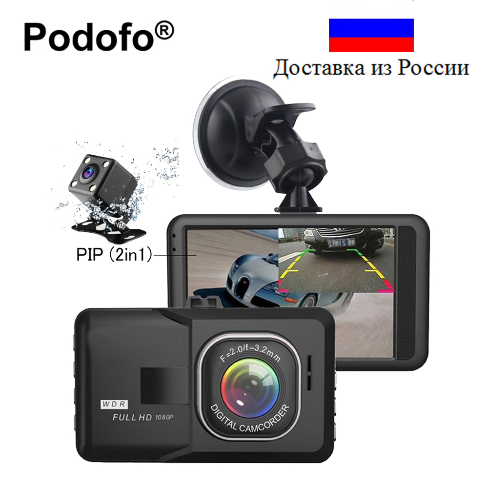 цены на Original Podofo Dual Lens Car DVR Dashcam 1080P Video Recorder Registrator with Backup Rearview Camera Camcorder WDR BlackBox
