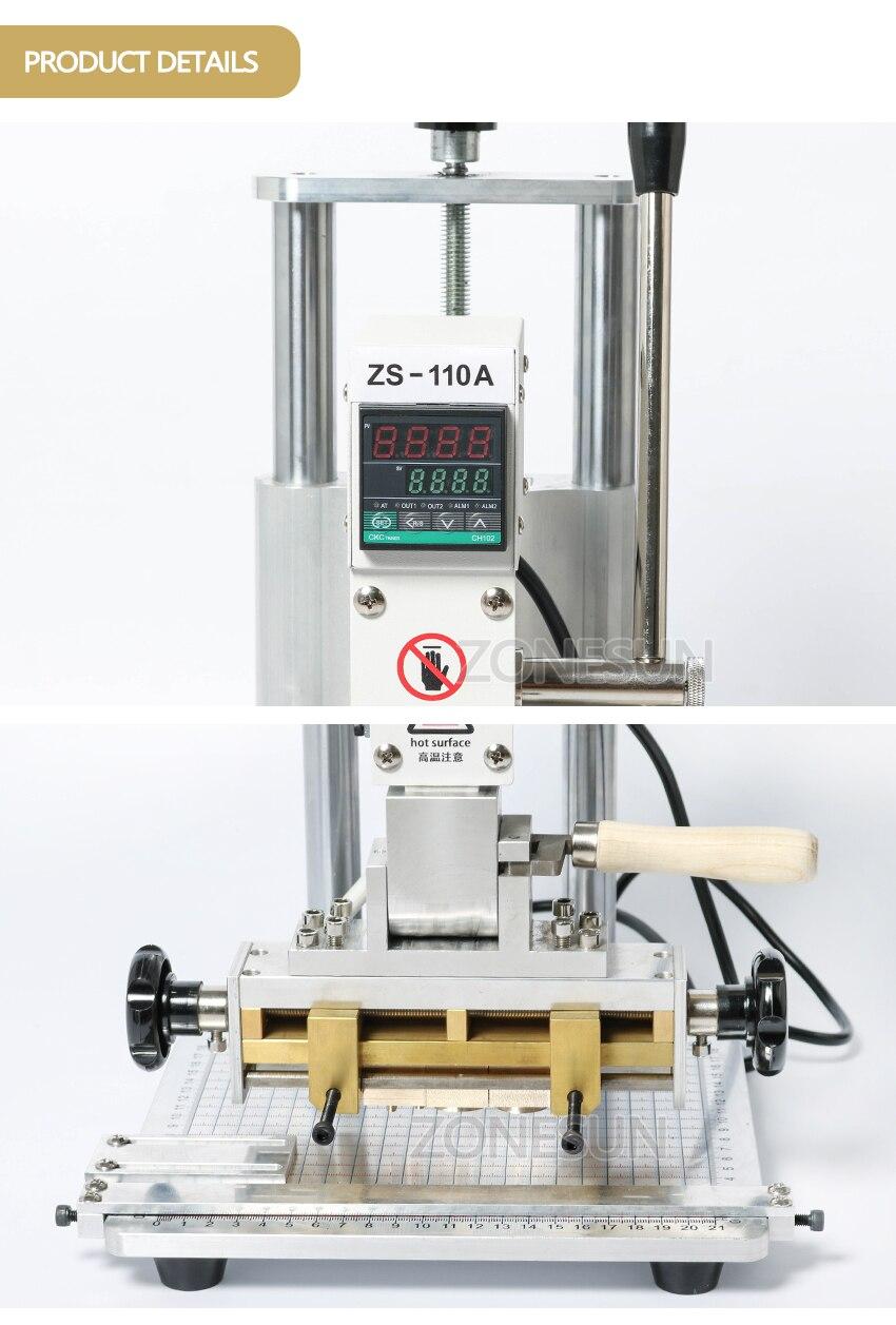 ZS110-1_02