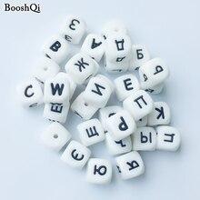 Cuentas de letras de silicona rusa para cualquier nombre en Clips de cadena de chupete, cuentas de alfabeto masticable de 12MM para mordedores de collar de bebé, 100 Uds.