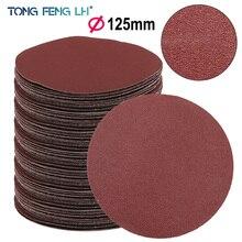Discos de pulido circulares rojos, 5 uds., 10 Uds., 125mm, con grano, rueda de fieltro, pulido, arena, herramienta para Papel, Accesorios