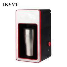Sraintech Single Cup Drip Coffee Maker Electric Coffee Machine 700W Make Coffee in 2 Minutes(China)