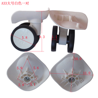 A33 Replacement Wheels For Suitcases Trolley Case Luggage Wheel Repair Universal Travel Suitcase Parts Accessories Luggage