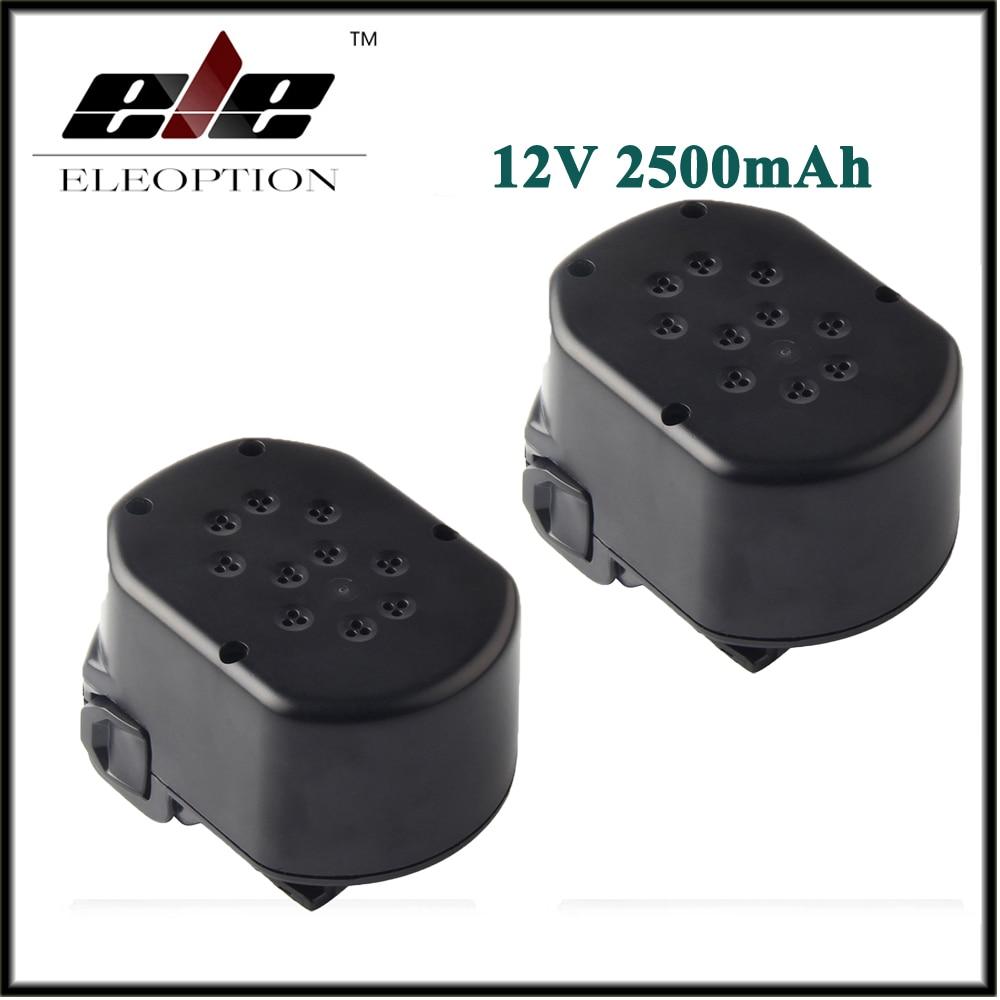 2PCS AEG 12V Rechargeable Battery 12V 2500mAh 2.5 Ah Ni-MH For B1214G,B1215R,B1220R,M1230R,BS12G,BS12X,BSB12G,BSB12STX,BSS12RW 2x 12v 3 0ah ni mh rechargeable tools battery for hitachi eb1220hl eb1226hl eb1230hl eb1230x 322629 323226 324279 324360