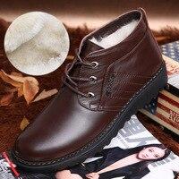 ブーツ男性プラスベルベット暖かい冬の雪のブーツファッション人気のレースアップフラット綿の靴黒ブラウン男