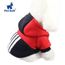 Pet Soft Winter Warm Pet Dog Clothes Sports Hoodies For Small Dogs Chihuahua Pug French Bulldog Clothing Puppy Dog Coat Jacket(China)