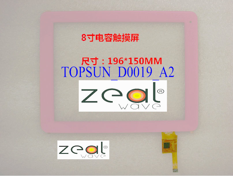ФОТО TOPSUN_D0019_A2 8 Inch Capacitive Touch Screen Digitizer Glass Replacement for TOPSUN_D0019_A2  TOUCH SCREEN  NO:TOPSUN_D0019_A2