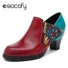 Socofy Vintage Heels...