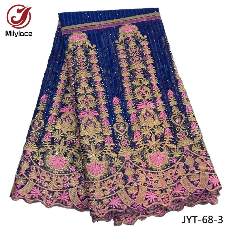 Milylace 아프리카 레이스 패브릭 2019 꽃 자 수 tulle 레이스 패브릭 상점과 나이지리아 레이스 파티 드레스 JYT 68-에서레이스부터 홈 & 가든 의  그룹 1