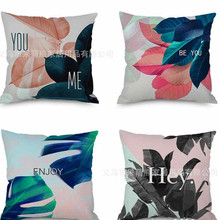 WINLIFE Linen Leaves Print Cushion Cover Square Pillow Cases Christmas Decorations for Home Cushion Cover 45X45cm