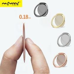 Универсальный мобильный телефон палец кольцо 90 градусов вращающийся смартфон Стенд держатель для iPhone samsung huawei металлический