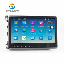 Chogath 10.2 »1.6 ГГц 4 ядра Оперативная память 1 ГБ Android 6.1 автомобиль Радио GPS навигации плеер для Honda Civic 2012 -2015 с CANBUS