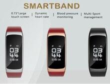 S68 сердечного ритма Мониторы Приборы для измерения артериального давления Smart Band Водонепроницаемый умный Браслет Фитнес трекер Шагомер Браслет для iOS и Android