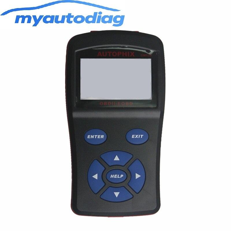 Universal Scan Tools OBDII Automotive Scanner OBDMATE OM520 OBD2 Code Reader