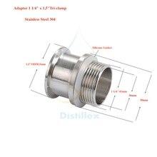 "Адаптер 1,"" OD50, 5 мм x 1 1/4"". 304 из нержавеющей стали. Длина 50 мм"