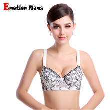 1014473caf8 Emotion Moms Free shipping 100% cotton Plus size Cups Push Up Gather  Fashion lace Nursing Bra Maternity Bra Breastfeeding Bra