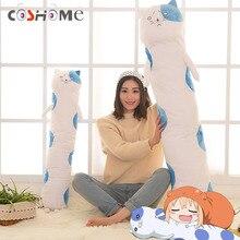 Coshome Himouto Umaru Chan Bigcat Kissen Plüsch Spielzeug Umaru Doma Cosplay Requisiten Kissen Anime Zubehör Kinder Weihnachten Geschenk