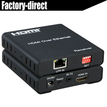 BOWU 1080P HDMI Matrix HDMI extender up to 120M HDMI with IR  supports Point to many to multi-point by Switchs