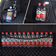 Auto Organizer Storage Mesh Holder Back Seat Trunk Elastic String Net Universal For Cars Luggage Nets Travel Pocket 80*25cm